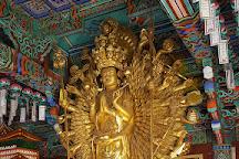 Girimsa Temple, Gyeongju, South Korea