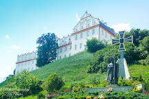 Collegium Gostomianum, Sandomierz, Poland