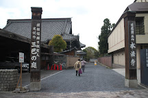 Honpo-ji Temple, Taito, Japan