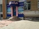 Лавли-Тур, улица Ленина на фото Иркутска