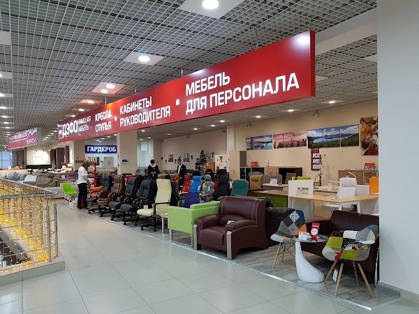 Магазин Орион Тюмень Каталог Товаров И Цены