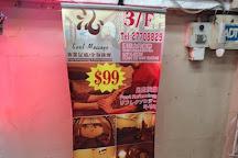 Soul Massage, Hong Kong, China