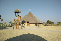 Nakambale museum, Ondangwa, Namibia