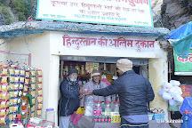 Bheem Pul, Badrinath, India