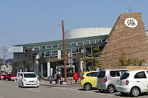 Saint Pia Awara, Awara, Japan