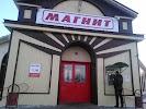 Магнит на фото Калача-на-Дону