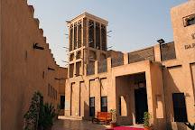 Bastakia Quarter, Dubai, United Arab Emirates