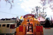 Jhula Devi Temple, Ranikhet, India