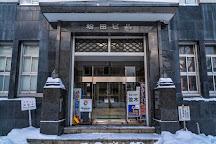 The Former Otaru Branch of Mitsui Trading Company, Otaru, Japan