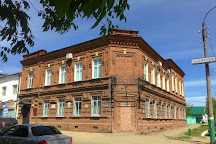 Arzamas Museum of Art and History, Arzamas, Russia