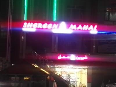Shereen Mahal Kabul