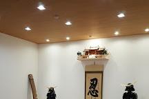 Experience YAMATO, Nara, Japan