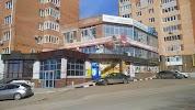 Чаншо, улица Некрасова на фото Уфы