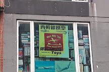 West Main Toys, Hong Kong, China