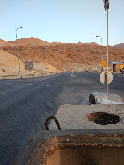 Metsoke Dragot Junction