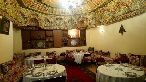 Dar Hatim ( Restaurant )