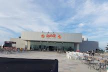 Iande Shopping Caucaia, Caucaia, Brazil