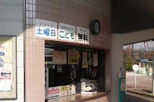 Kurume Bosai Center, Kurume, Japan