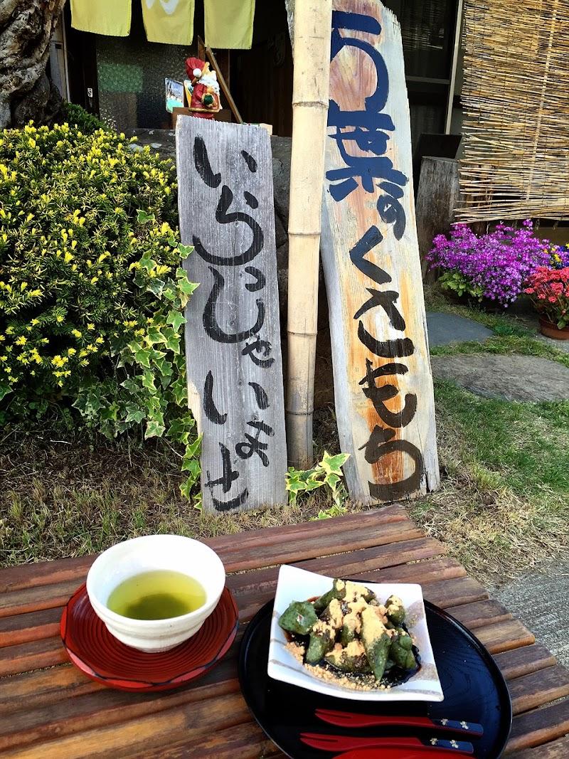 丸山菓子店