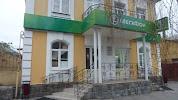 МегаФон, Тургеневский переулок на фото Таганрога