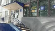 Почта россии на фото Железногорска-Илимского