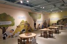 Juming Museum, Jinshan, Taiwan
