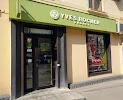 Yves Rocher, Октябрьская улица, дом 18 на фото Брянска