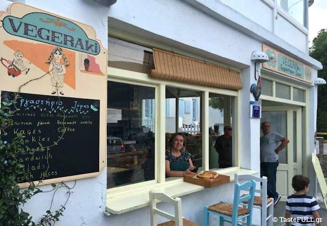 Boulangerie - Café