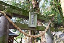 Tenso Shrine, Yufu, Japan