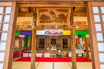 Onsenji Temple, Gero, Japan