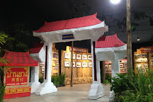 Kad Suan Kaew, Chiang Mai, Thailand