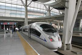Станция  Beijing South