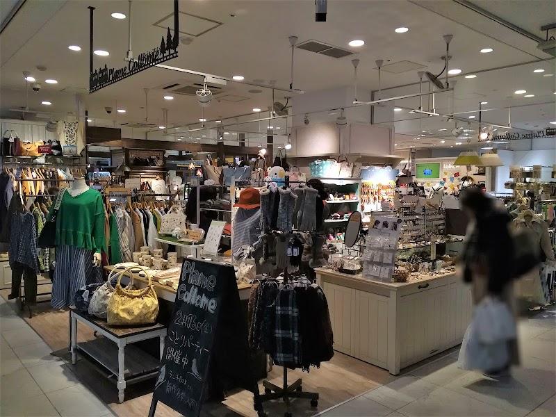 プレミィコロミィ 新横浜プリンスペペ店