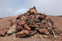 Mauna Kea Observatories, Island of Hawaii, United States
