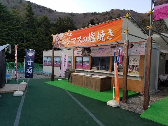 Fuji Motosuko Resort