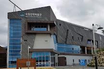 National Mountain Museum, Sokcho, South Korea