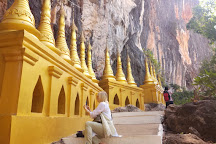 Bayin Nyi Caves, Hpa An, Myanmar