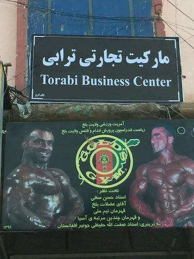 Torabi Market