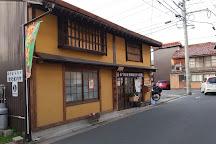 Yonago Machinaka Tourist Information Center, Yonago, Japan