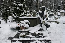 Lychakiv Cemetery, Lviv, Ukraine