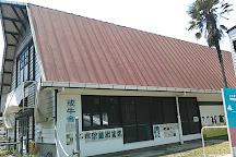 Nagoya City Agricultural Center, Nagoya, Japan
