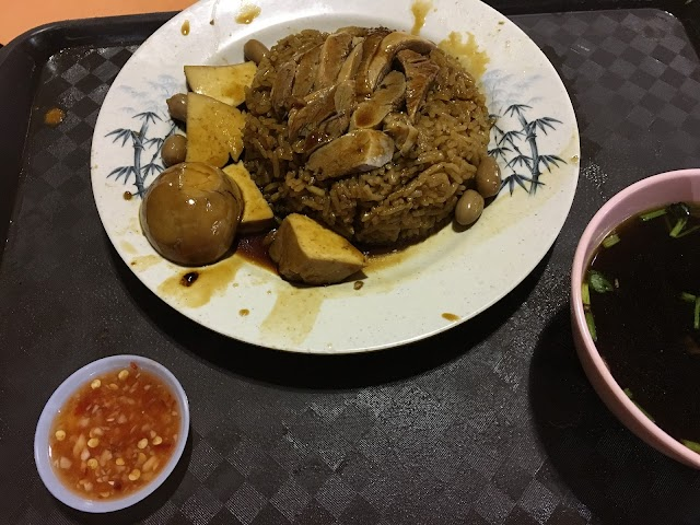 Tong Kee traditional braised duck rice