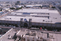 Sharjah City Centre, Sharjah, United Arab Emirates