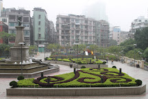 Jardim de Vasco da Gama, Macau, China