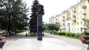 Тверская Академическая Областная Филармония, Театральный проезд на фото Твери