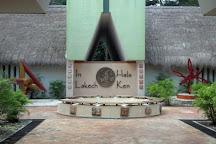 Museo de Naturaleza y Arqueologia de Calakmul, Calakmul, Mexico