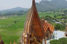 Wat Tham Sua, Tha Muang, Thailand