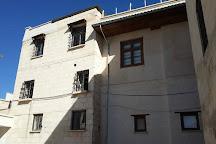 Gaziantep Oyun ve Oyuncak Muzesi, Gaziantep, Turkey