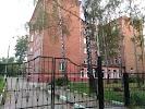 Г. Балашиха №11 Школа, улица Белякова, дом 5 на фото Балашихи