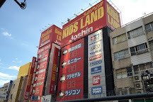 Joshin Super Kids Land Honten, Osaka, Japan